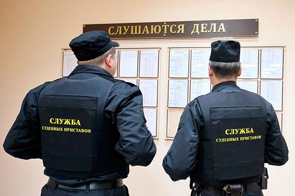 адрес судебных приставов прикубанского округа г краснодара